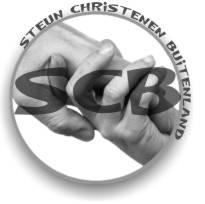 scb-logo-2.1.jpg